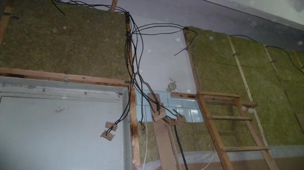 Подвел проводку до места расположения выключателя