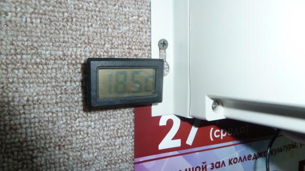 Датчик температуры в помещении с работающим кондиционером