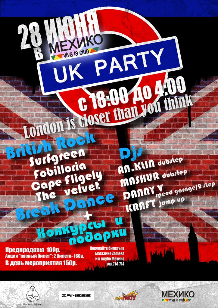 UK Party