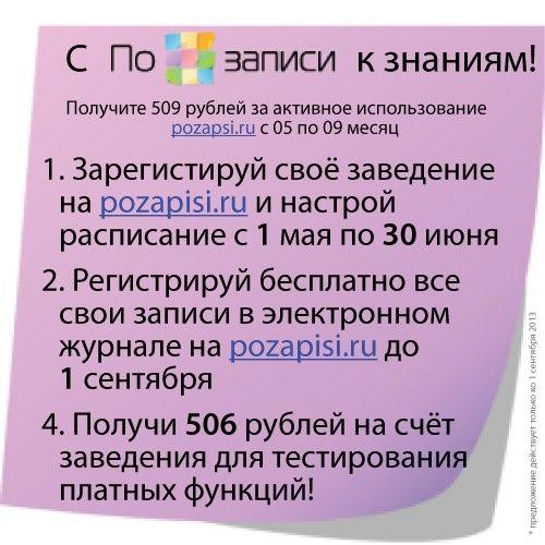 y6tuthYr_18[1]