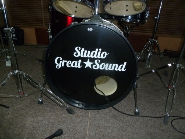 Great Sound Studio